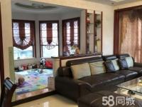 北京路博物馆旁边 柳林春晓中间楼层 豪华装修三室两厅两卫