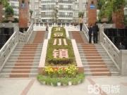 北京小镇南北通透  精装修  两室两厅一卫  94平米62万