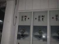 五堰香港街 大都会10楼 精装修两室两厅一卫出租