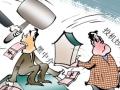 出手了!十堰要重点整治房地产市场乱象 这些行为要遭殃!