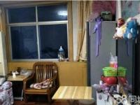 红卫24厂大坪小区精装两室超低价29万