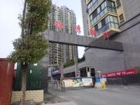 北京路 锦绣翰林 3室毛坯 户型方正 十堰大学旁