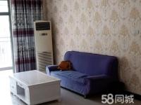 北京中路 九龙太阳城4楼精装修两室两厅一卫  85平米56万