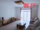 【五商家属苑】北京路地段   经典3居室   户型通透   小区安静