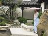 四方新城·雲廬:極奢庭院 私享生活