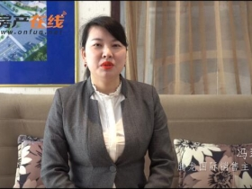 專訪騰龍國際新銳馮翠:火熱背后的故事