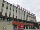 佰昌双创科技产业园孵化器出租办公室