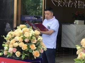 專訪楚天都市熙園項目總經理肖華良