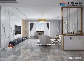 中庚香山新城160㎡ 