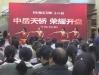 唐城·中岳匯二期天驕盛大開盤