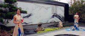 漢成國賓府國風美學示范區溢美開放 宛如古典佳人