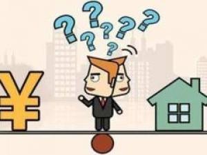 十堰最新平均工資和城區新房均價出爐!都漲了……