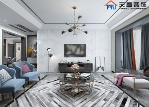 中庚香山新城160㎡ 現代輕奢