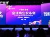 在十堰,逛全球!北京路又一地標性商業中心來了!