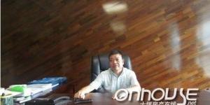 惠泽地产董事长李维普:首创公园地产纯生活社区