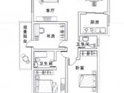 武当国际园A户型3室2厅2卫140.00㎡