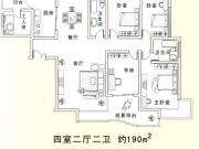 武当国际园A户型4室2厅2卫190.00㎡