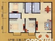 M天下C户型3室2厅2卫115.67㎡
