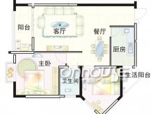 九龙太阳城E户型2室2厅1卫