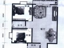 泰康花园B户型2室2厅1卫 97.00㎡