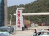 九龙太阳城实景图
