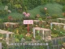 北京北路阳光栖谷:名校就在家门口