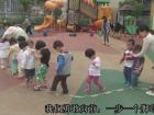 楼盘引进幼儿园成趋势探访楼盘教育配套
