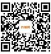 商铺微信二维码