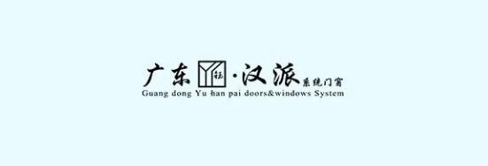 广东汉派系统门窗